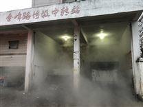 沁通垃圾中转站喷雾除臭设备