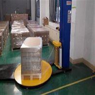 全自动托盘围膜机食品薄膜缠绕机厂家报价