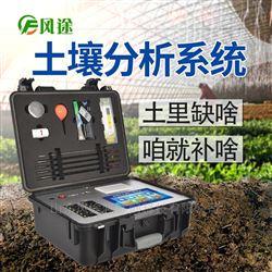 FT-Q6000土壤分析仪多少钱