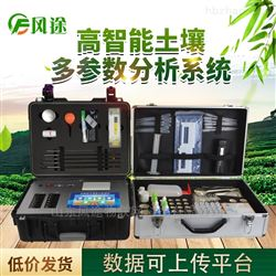 FT-Q10001测土施肥仪器价格