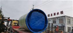 玻璃钢一体化预制泵站设计规范