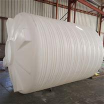10立方PE塑料水箱铁盐储罐