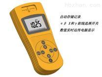 手持式核辐射监测仪报价
