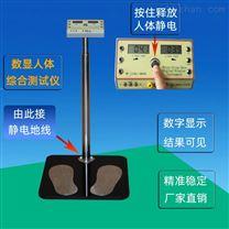 人体综合电阻测式仪031B