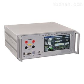 XH1000S-A70DX电线电缆电阻率检测仪型号:XH1000S-A70DX