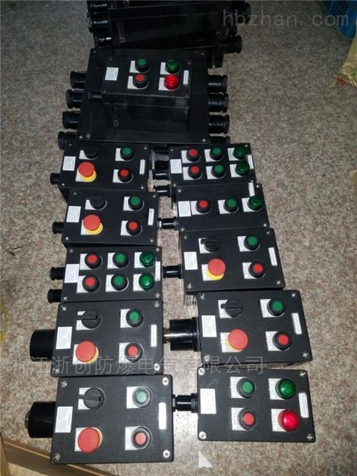 防水防尘防腐操作柱两灯两钮壁挂式IP65