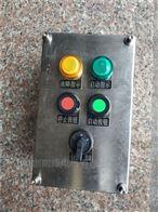LCZ不锈钢立式2灯2钮1表防爆操作柱