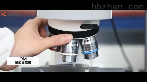 江苏微谱:实验室设备