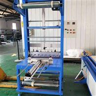 礦泉水熱收縮薄膜包裝機 自動封膜機