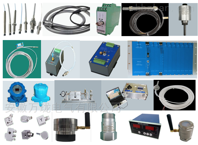 振动传感器CWY-DO-Ф8-L050-E10-C02