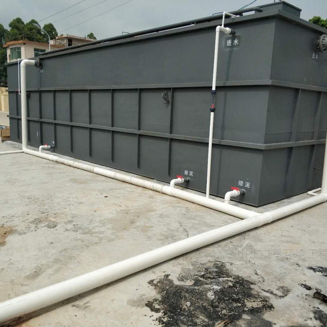 印染污水一体化处理设备