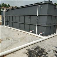 SY-YRWS印染污水一体化处理设备