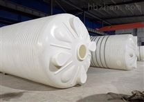 20吨pe储罐无焊缝