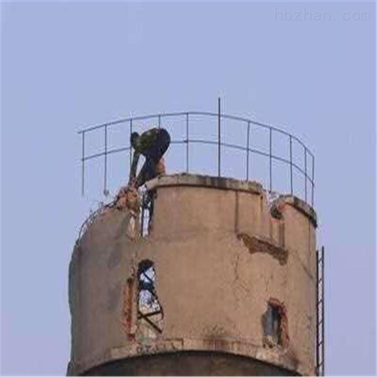 120米高空拆除公司.120米拆烟囱公司