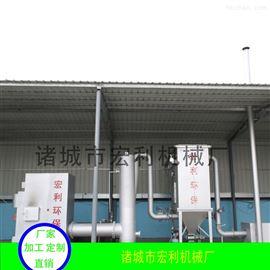 HL-PG江西美丽乡村垃圾焚烧炉 生活垃圾热解设备
