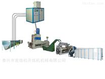 供料系统上辅机配套密炼机雷竞技官网app