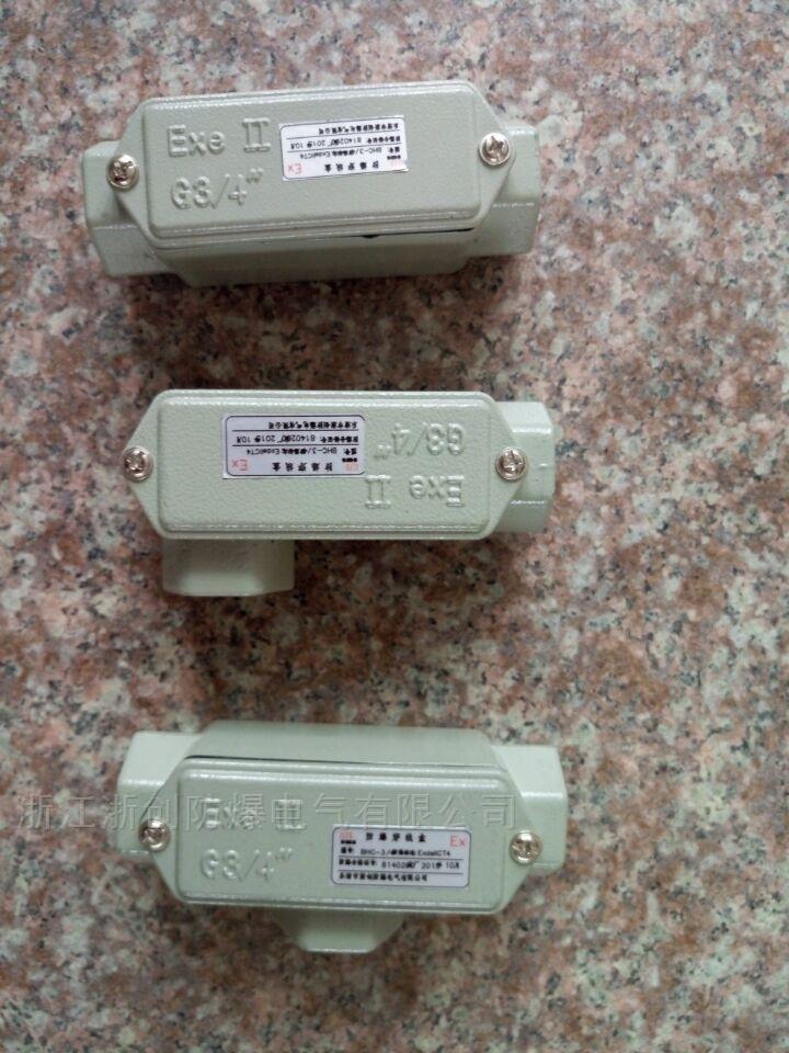 DN20G3/4铸铝防爆直通穿线盒