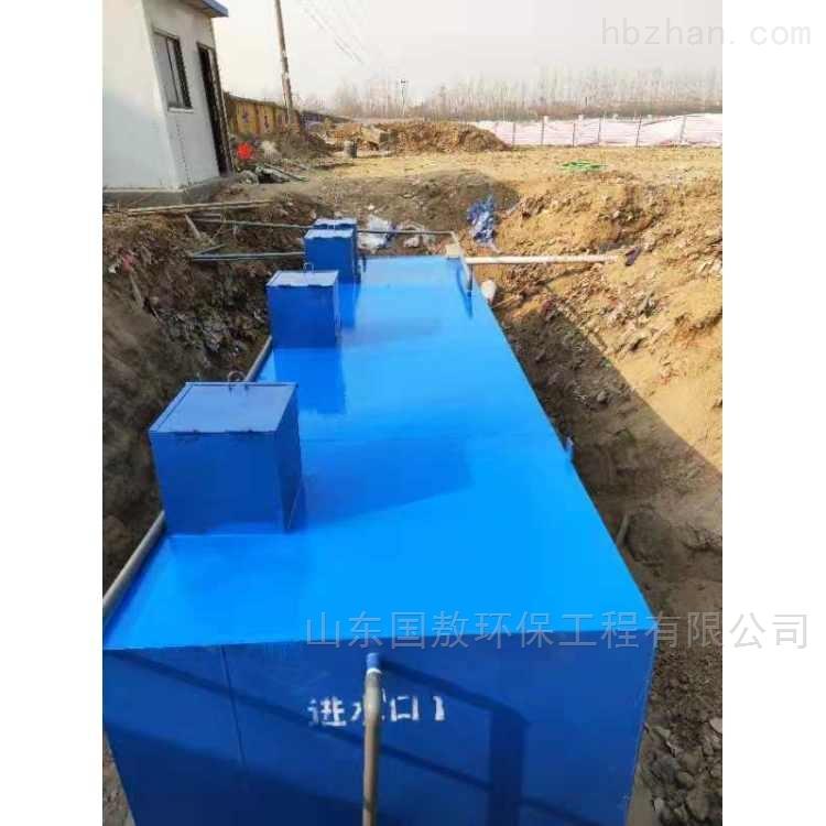 四川阿坝金川理化实验室废水处理装置供应商