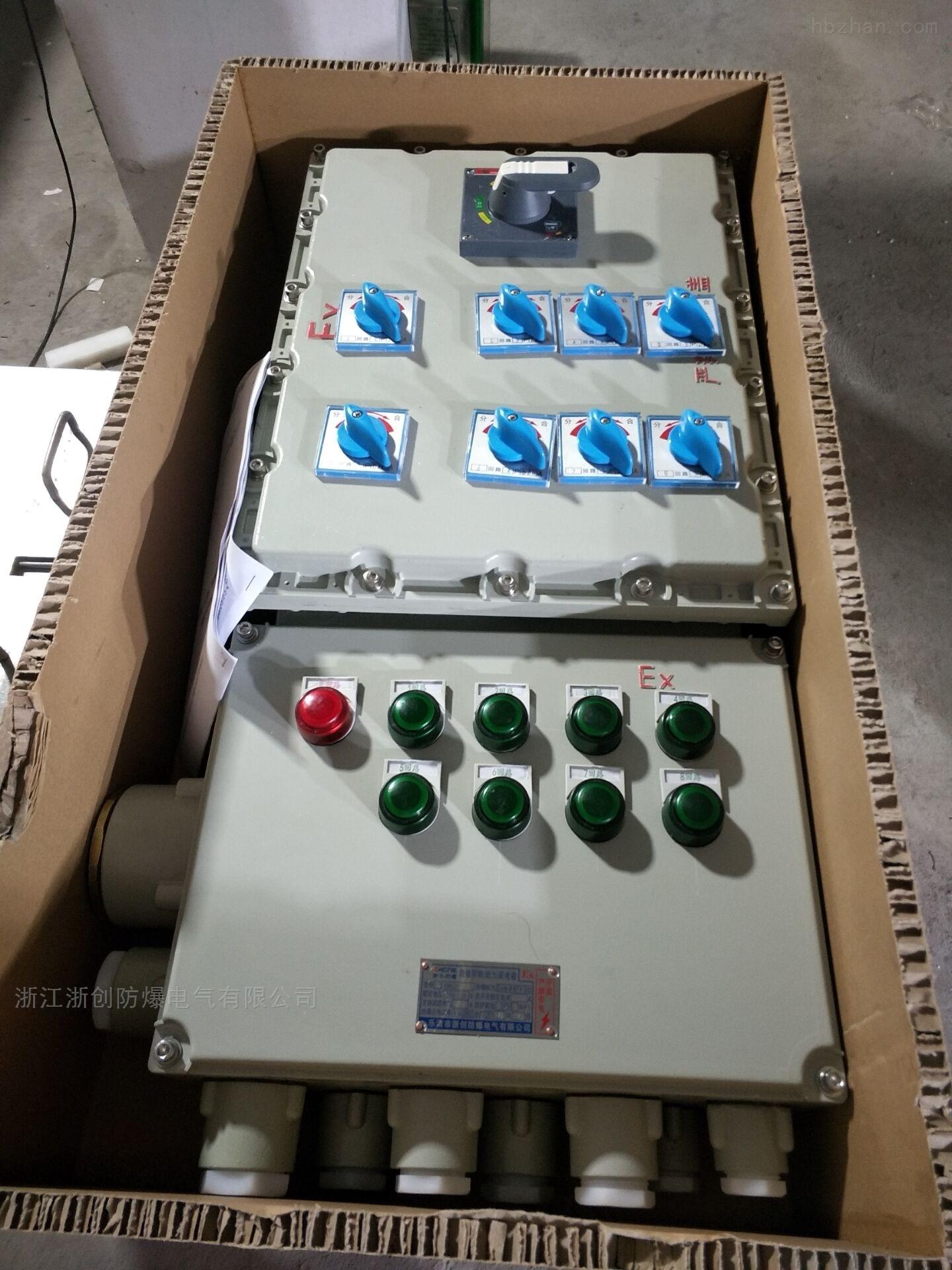 油田照明防爆动力配电箱