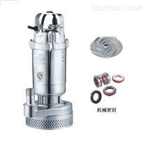 沁泉 Q(D)X-S全不锈钢精密铸造小型潜水电泵