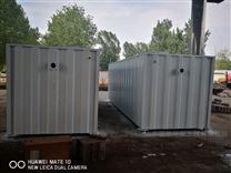 基层医疗机构医疗污水处理系统安装项目直销