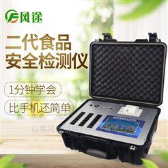 FT-G600食品快速检测仪器