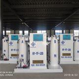 山东省基本型二氧化氯发生器 实用稳定性好