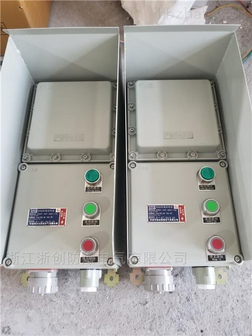 订做导热油泵防爆温度控制箱
