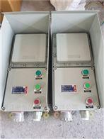 BXK订做导热油泵防爆温度控制箱