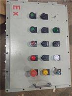 BXK墙挂式电动阀门防爆控制箱