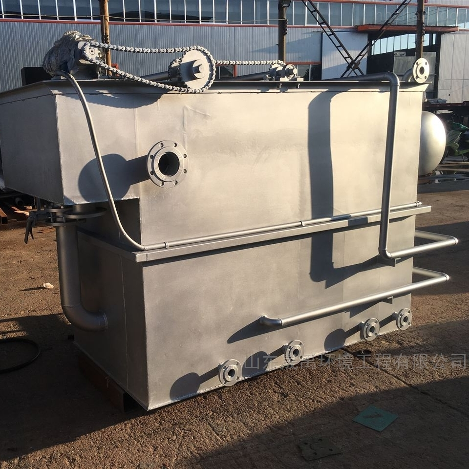 一体化印染污水气浮机