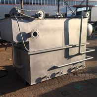 一體化印染污水氣浮機