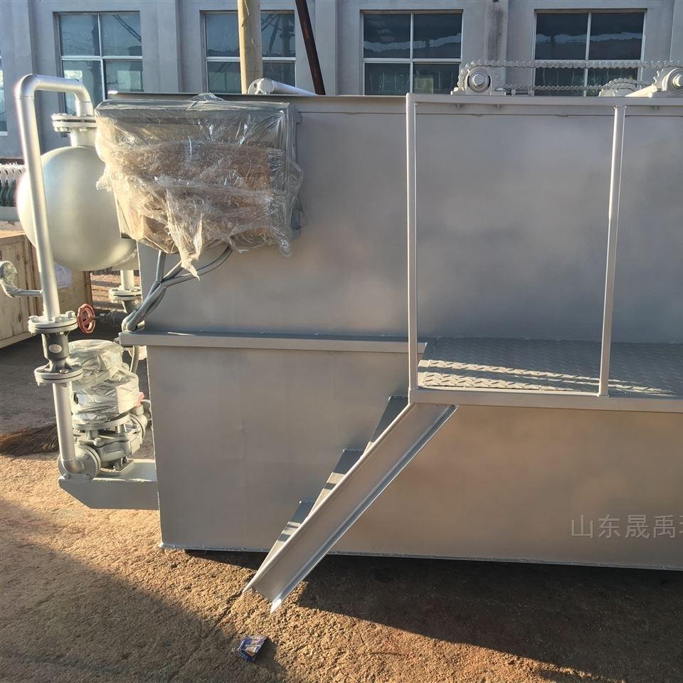 印染污水气浮机