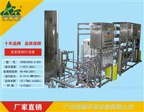 光电行业清洗超纯水雷竞技官网app