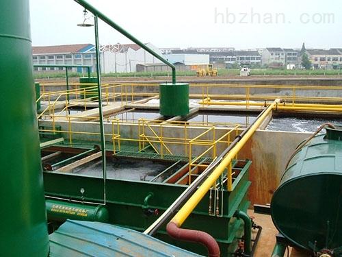 云南 一体化 酸碱废水处理设备