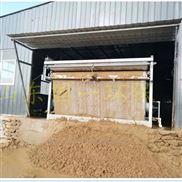 带式脱泥机 洗沙场污水处理设备