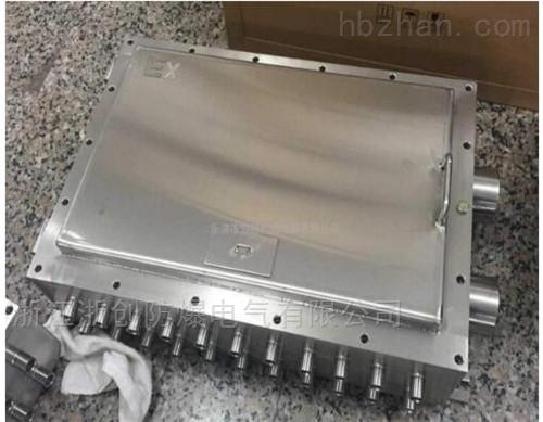 炼铁厂不锈钢防爆控制箱700*500*200