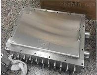 BXK炼铁厂不锈钢防爆控制箱700*500*200