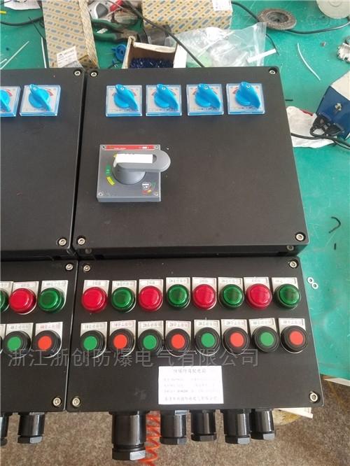 BZC-A2D2B1G防爆防腐控制箱