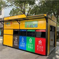 杭州四分类塑料垃圾桶生产厂家