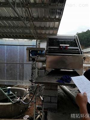 40B水力篩式幹濕分離機