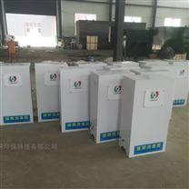 贵州山区饮用水安全工程--缓释消毒器
