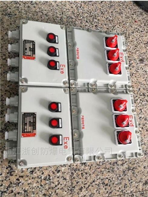 三相7.5KW电机启停防爆控制箱