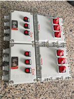 BXK三相7.5KW电机启停防爆控制箱