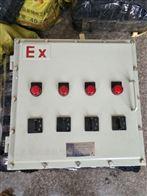 BXK碳钢焊接石油化工防爆控制箱