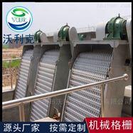 GS四川广安机械耙齿格栅设备除污机沃利克