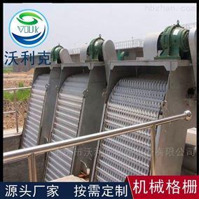四川广安机械耙齿格栅设备除污机沃利克