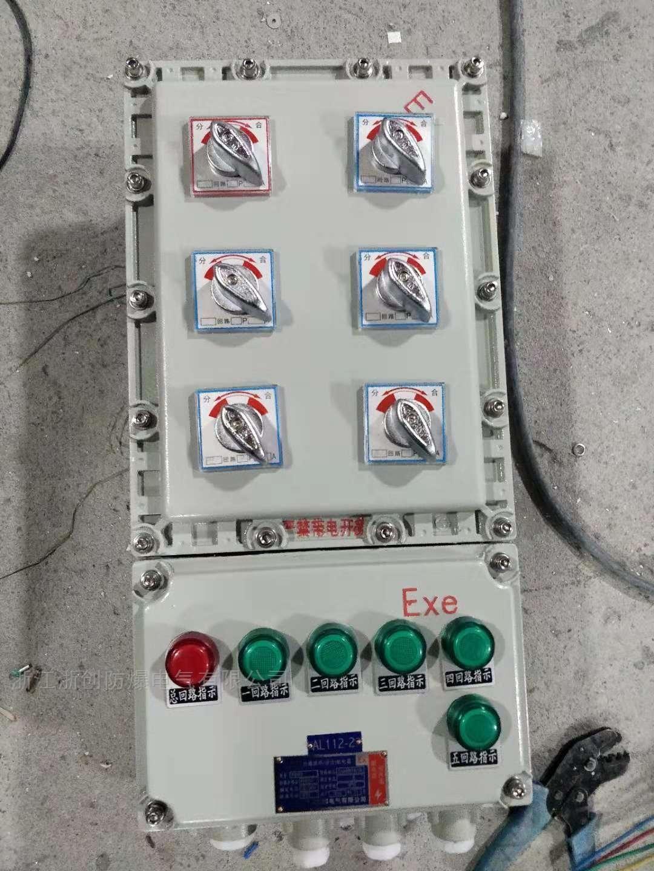 涂料设备防爆控制箱