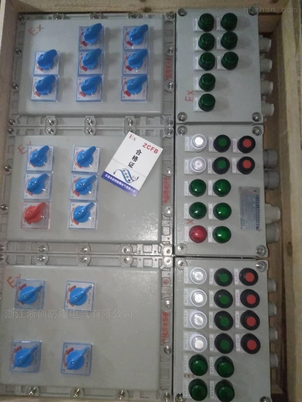 机旁铸铝合金防爆控制箱