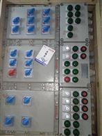 BXK机旁铸铝合金防爆控制箱
